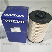 供应20998805燃油滤芯20998805质优价廉