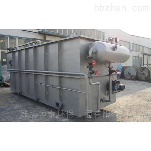 温州市平流式气浮机的特点