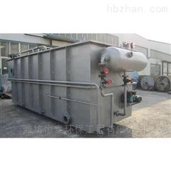 ht-630温州市平流式气浮机的特点