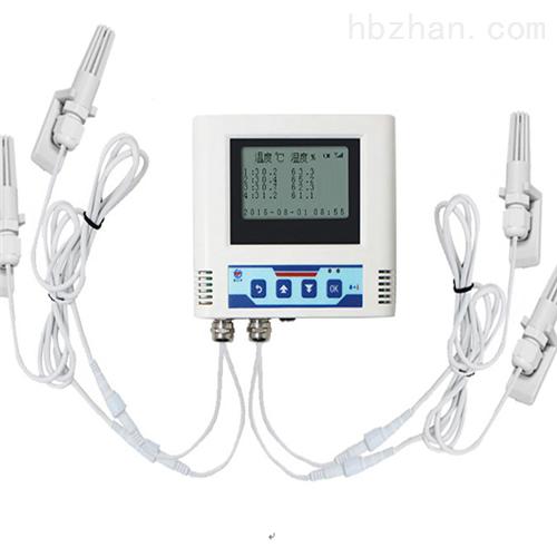 环境监控主机 温湿度变送器
