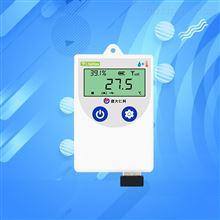 无线-C4温湿度变送器