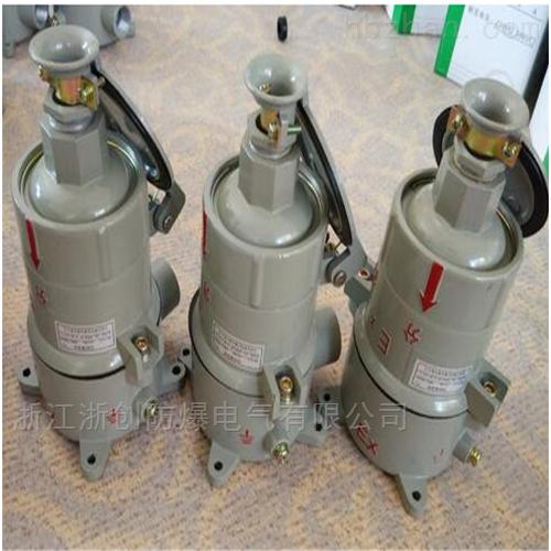 防爆插头插座220/380V三芯五极座式