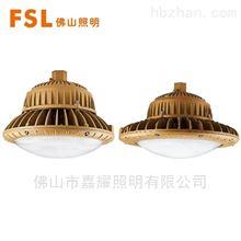 佛山照明FB0102吸顶式LED防爆工矿灯