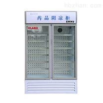 博科shaung开门8-20℃药品阴凉柜 热销型号