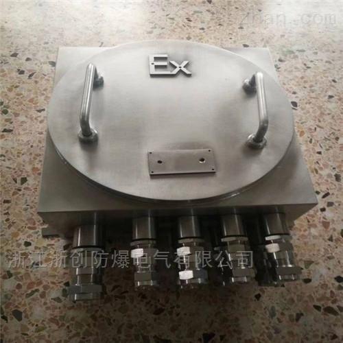 IIC级不锈钢防爆接线箱