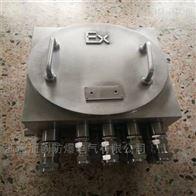 BJX-IIC级不锈钢防爆接线箱