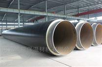 聚氨酯玻璃钢防腐保温管道