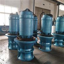 QZB型大流量潜水轴流泵生产厂家