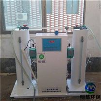 大庆市高纯型二氧化氯发生器性价比高