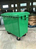 660L镀锌环卫垃圾桶厂家直销