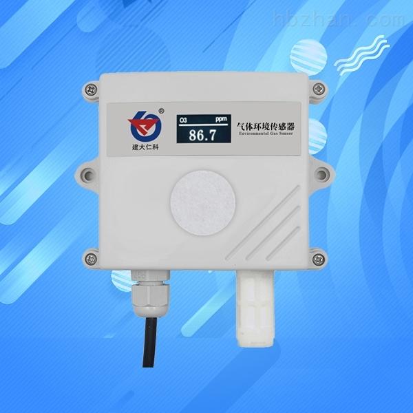 O3浓度臭氧气体传感器