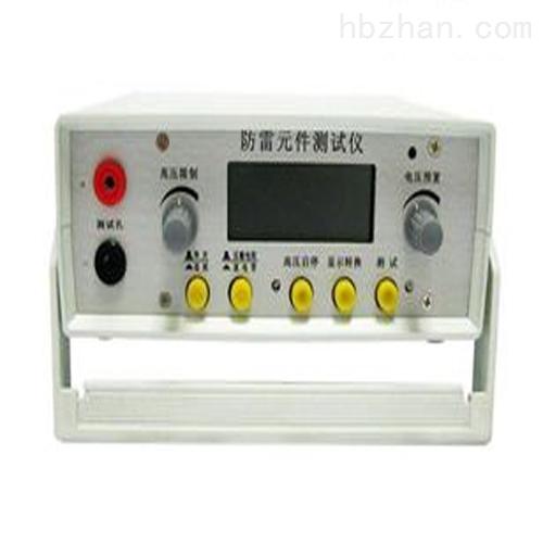 承试资质直流防雷元件检测仪