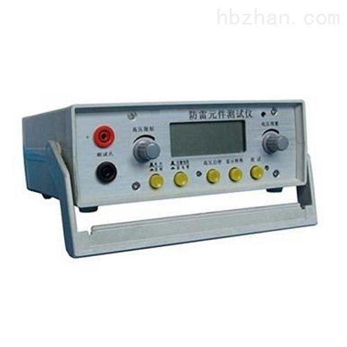 电力资质直流防雷元件检测仪