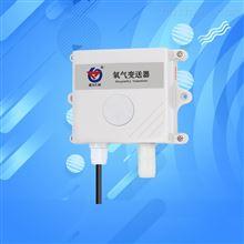 氧气浓度检测仪传感器