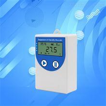 冷库智能无线温湿度记录仪