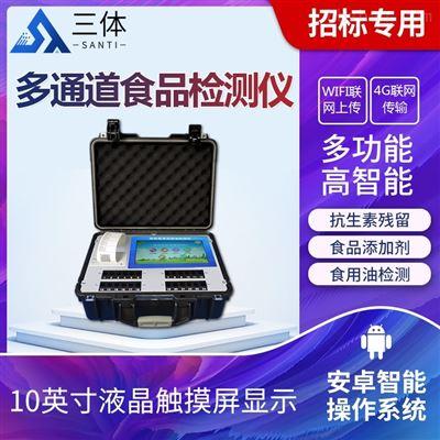 ST-G2400公益诉讼勘查检测一体机