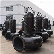 污水泵生产厂家