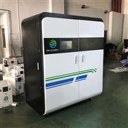 PCR实验室废水处理系统/机/设备-中环清源