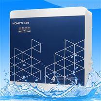 科尼特净水器