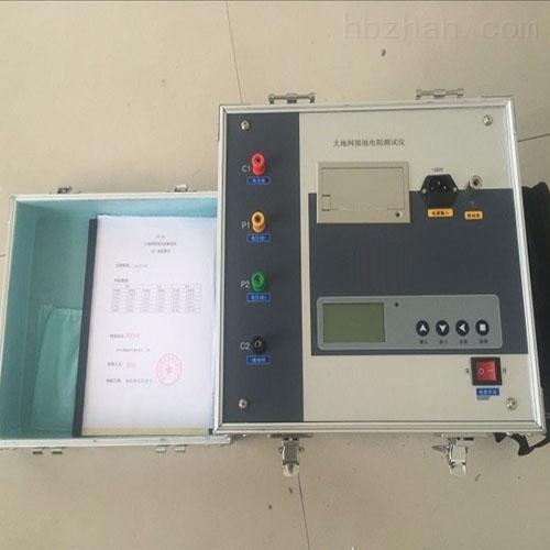 大地网接地电阻测试仪承试电力