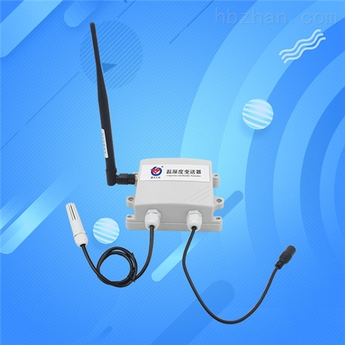 壁挂王字壳无线温湿度测点 外接电源