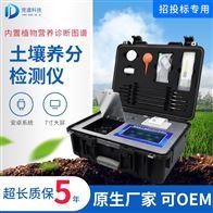 JD-GT5全项目土壤肥料养分速测仪