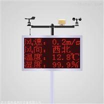 工地噪音扬尘监测仪 扬尘检测仪价格