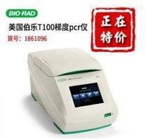 bio-rad 伯乐 T100 PCR仪伯乐T100梯度PCR仪