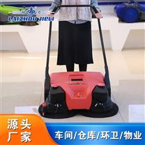 厂家供应手推式扫地机