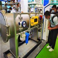 HCCF深度废水处理/臭氧发生器