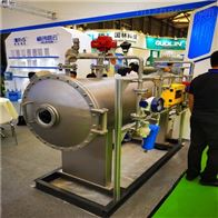 HCCF污水臭氧发生器选型