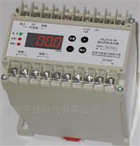 轴振动前置器WT0110-A00-B00-C06-D10