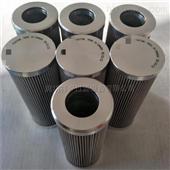 供应P167186液压油滤芯P167186厂家批发价格