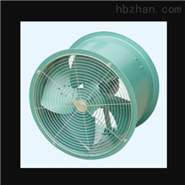 低噪声轴流式通风机