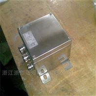 BJX51-增安型不锈钢防爆接线箱300200