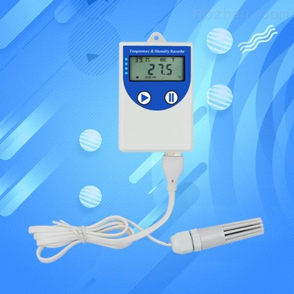 USB温湿度记录仪仓库药店阴凉柜大棚高精度