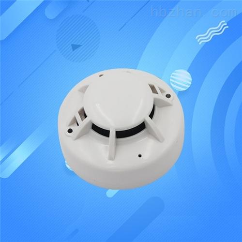 烟感传感器烟雾采集探测器认证消防火灾报警