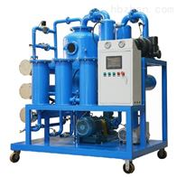 系列-多功能润滑油滤油机