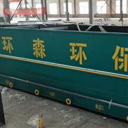安徽造纸污水处理设备