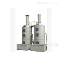 HJ-ZY-09 PP废气处理洗涤塔