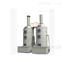 HJ-ZY-09型PP废气处理洗涤塔