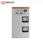 南京纳新GGD低压配电柜/变频控制柜直销
