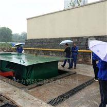 地埋壓縮垃圾中轉站-成都地區地埋式垃圾庫