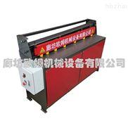 小型电动剪板机