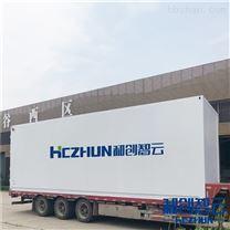 移动式污水处理设备-四川磁混凝分离装置