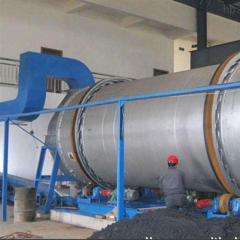 东营工业厂区污泥烘干机厂家
