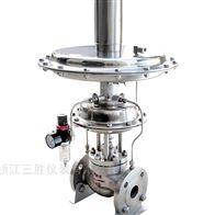 ZZYVP--16B先導式指揮器操作型壓力調節閥(即氮封閥)
