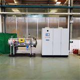 贵州饮水消毒装置-空气源臭氧发生器