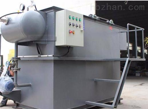 涡凹气浮(ZCAF)系统