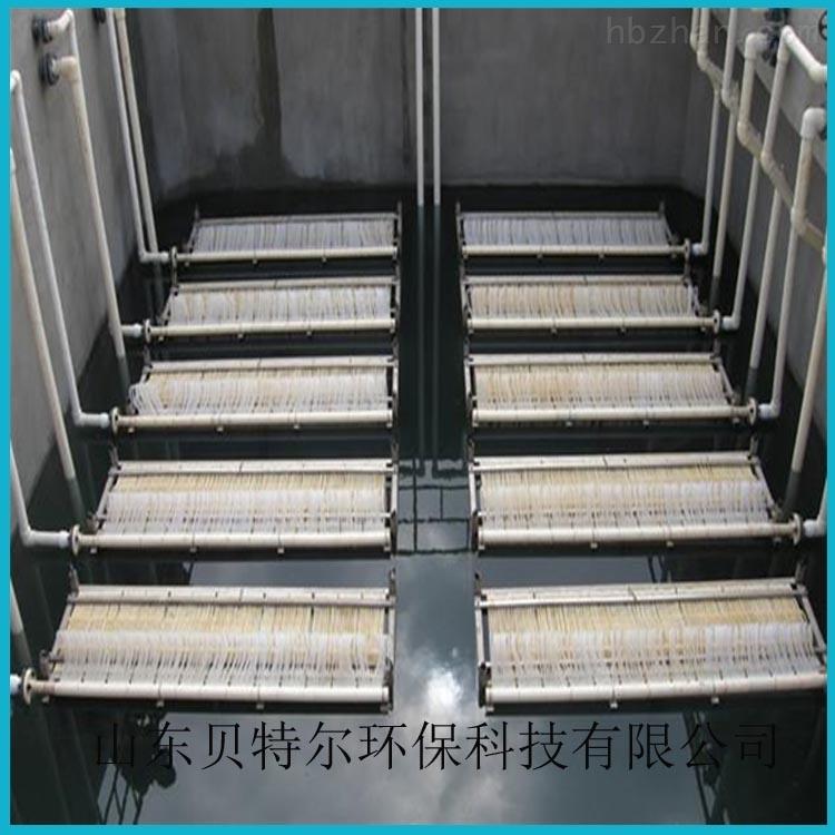 青島膜生物反應器